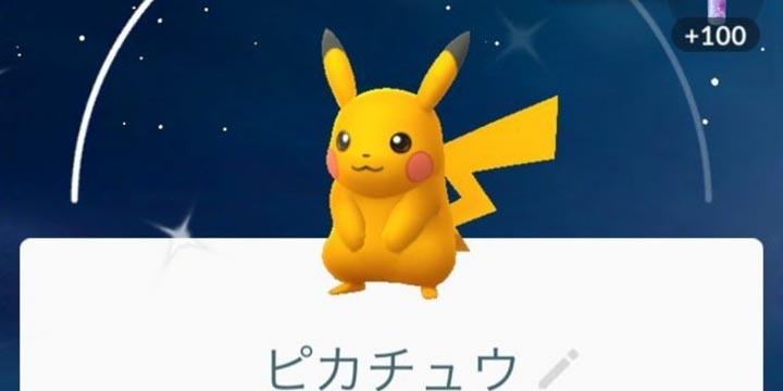 asi-es-el-pikachu-shiny-720x360