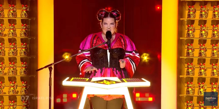mejores-memes-final-eurovision-2018-720x359