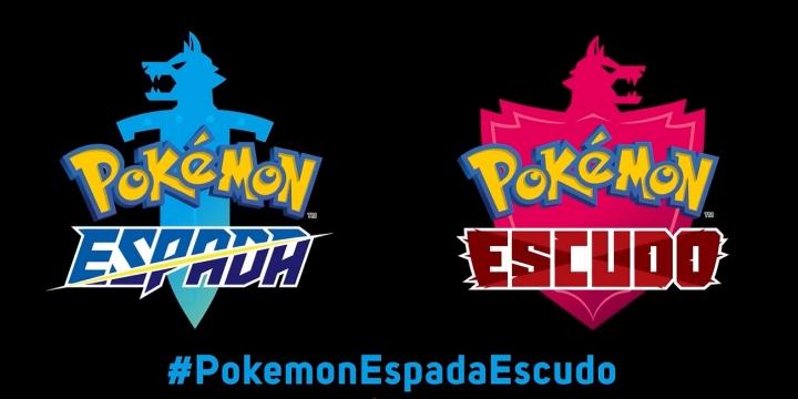 pokemon-escudo-porta-1300x650