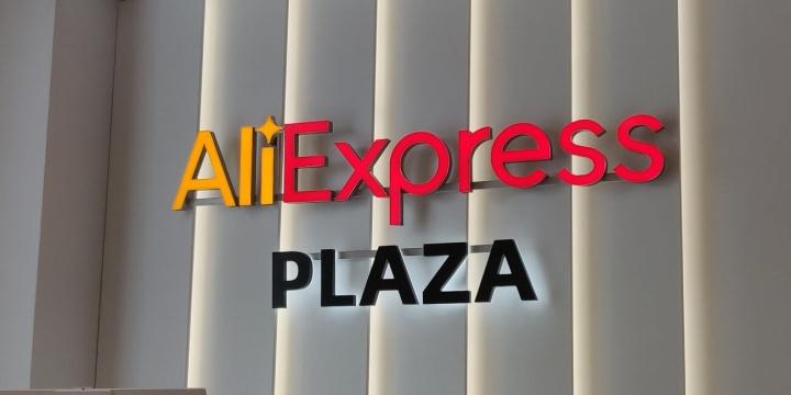 tienda-aliexpress-1300x650