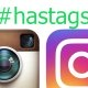 Cómo hacer más populares tus fotos eligiendo bien los hashtags