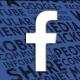Cómo ver primero las páginas que nos interesan en nuestro muro de Facebook