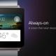 LG G Watch por 99€ en vez de los 199€