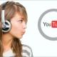YouTube cuenta con más de 200 vídeos de música con sonidos ambientales