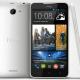 HTC Desire 516 aterriza en Europa por 199 euros