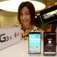 """LG G3 A, la otra versión """"mini"""" del G3"""