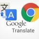 Descarga Google Traductor para Chrome