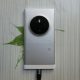 Nokia Lumia 1030 tendrá una cámara de 50 megapíxeles
