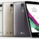 LG G4c, la versión mini del G4 ya es oficial