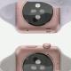 Apple Watch: nuevos colores, correas y Watch OS 2 en septiembre