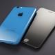 iPhone 5se, el posible iPhone de 4 pulgadas