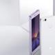 Xiaomi Mi4S es oficial, descubre las especificaciones
