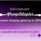 PompAdapter, duplica la velocidad de carga de tu smartphone