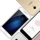 Meizu presenta el M3S, su móvil más económico hasta la fecha
