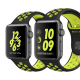 Apple Watch Nike+ estará disponible el 28 de octubre