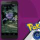 Pokémon Go hace oficial su evento especial de Halloween