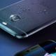 HTC 10 Evo ya es oficial: conoce los detalles