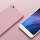 Xiaomi Redmi 4A por menos de 80 euros es oficial, conoce todos los detalles