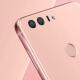 Honor 8 ya disponible en color Sakura pink