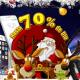 Aprovecha las ofertas navideñas de Geekvida para ahorrar en smartphones y otros gadgets