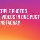 Instagram ahora permite compartir varias fotos en una misma publicación
