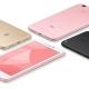 Xiaomi Redmi 4X se actualiza con 4GB de RAM y 64GB de almacenamiento