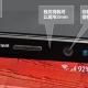 Nuevos detalles de cómo será el Galaxy Note 8