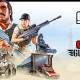 """GTA Online recibe """"Tráfico de armas"""": tráiler de la actualización"""