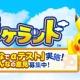 Pokéland es el próximo juego de Pokémon para móviles