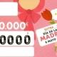 Comprueba el resultado del Sorteo ONCE Extra Día de la Madre 2018