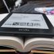 Review: Kindle Paperwhite 2018, más que un libro electrónico, un compañero de viaje