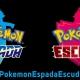 Pokémon Espada y Pokémon Escudo son oficiales en Nintendo Switch