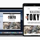 Apple News+, la suscripción con periódicos y revistas en formato digital
