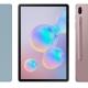 Galaxy Tab S6, la nueva tablet de Samsung con cámara dual y batería de 7.040 mAh