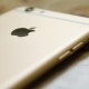 Trump pide a Apple que desbloquee los iPhones de los acusados de delitos