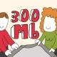 Lowi contraataca: móvil con 20 GB y fibra de 300 Mbps por 40 euros