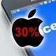 Apple impide una actualización de Facebook al informar del 30% de comisión de la App Store