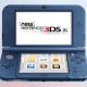 Nintendo 3DS se deja de fabricar: así ha sido su historia