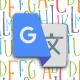 Cómo traducir una web con Google Traductor