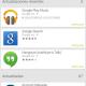 Google Play Store se actualiza para Android con interesantes novedades