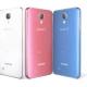 Samsung Galaxy J, más pequeño pero tan potente con como el Note 3